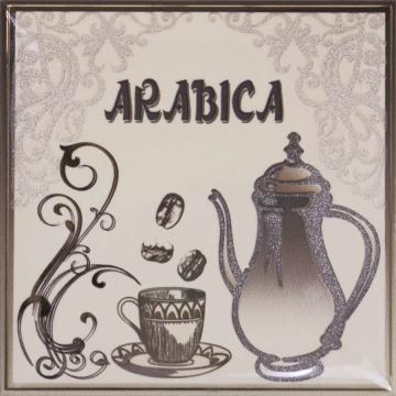 MOCA ARABICA